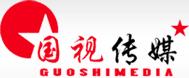 吉林省国视传媒集团有限公司